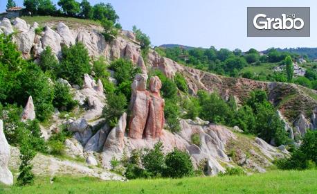 Еднодневна екскурзия до Перперикон, Каменни гъби, Тутул и Светилището на Орфей, Кърджали и Каменна сватба, плюс транспорт
