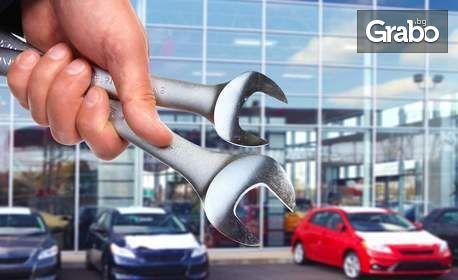 3D реглаж и пълна проверка на ходовата част на автомобил - без или със компютърна диагностика
