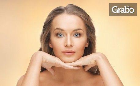 """Японски лимфен масаж Asahi, известен като """"10 години обратно"""" - на лице, шия и деколте"""