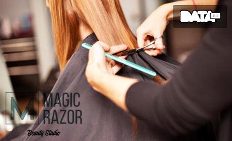 Масажно измиване на коса, маска и ампула, плюс ръчно полиране за премахване на нацъфтелите краища и оформяне със сешоар