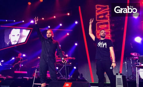 Концерт на СкандаУ в Русе, част от Хайвера Tour 2019, на 26 Октомври в Арена Монбат