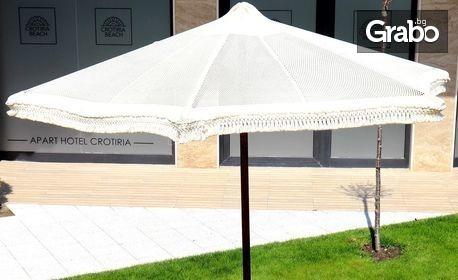 Луксозен градински чадър с пилон и ребра от дърво и шапка от плетено памучно въже, с безплатна доставка