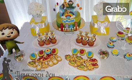 За приказно кръщене! 2 броя свещи със сатенена панделка и кръстче, или бродирана хавлия