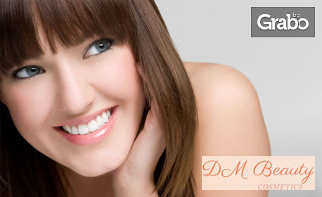 Ултразвукова аnti-age терапия на лице, плюс масаж