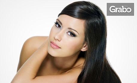 Измиване на коса и нанасяне на хиалуронова маска, плюс подстригване и оформяне на плитка