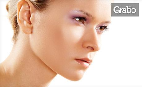 Парафинова терапия на лице - без или със масаж
