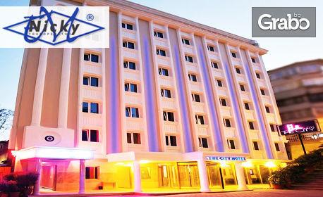Нова година в Истанбул! 3 нощувки със закуски в The City Hotel 4*