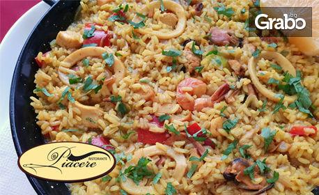 Паеля Пиачере - с пилешко филе и морски дарове