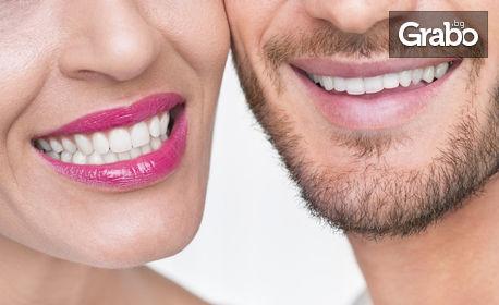 Почистване на зъбен камък или фотополимерна пломба, плюс полиране, преглед и консултация