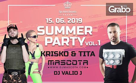 Лятно парти с DJ Mascota, Криско и Тита! Нощувка със закуска за двама, плюс следобедна закуска, Велинград