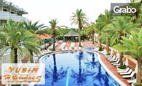 Морска почивка в Мармарис! 7 нощувки на база All Inclusive в хотел Фламинго 4*