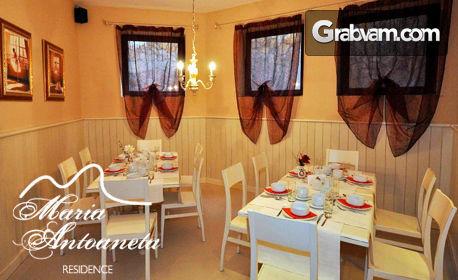 За Великден или Майските празници в Банско! 3 или 4 нощувки със закуски и вечери или All Inclusive, плюс релакс зона
