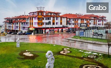 изображение за оферта През Май в Банско! 3 нощувки на база All Inclusive, плюс релакс зона с басейн, от Гранд хотел Банско****