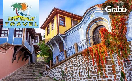 изображение за оферта Еднодневна екскурзия до Пловдив и Кукленски манастир, от Дениз Травел