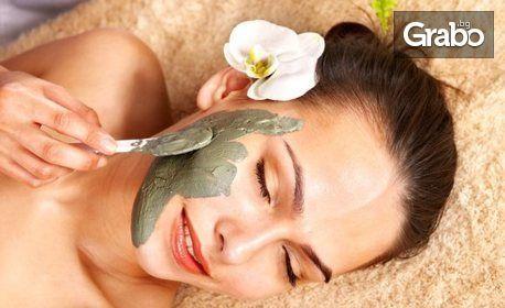"""SPA ритуал """"Кралица Роза"""" - пилинг и лимфодренажен масаж на цяло тяло, маска за лице и парна баня"""