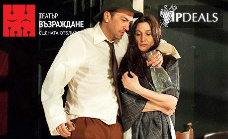 """Представлението """"Вуйчо Ваньо"""" с Награда АСКЕЕР 2017 - на 20 Октомври"""
