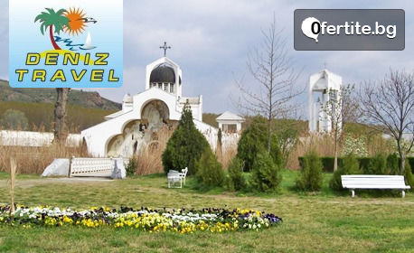 Еднодневна екскурзия до Рупите, Роженски манастир и Мелник