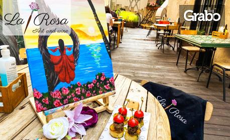 Творческа вечер в градината на Ресторант Q-Ftetaria! 3 часа рисуване и порция тапас - на 27 Юли, от La Rosa - Art & Wine