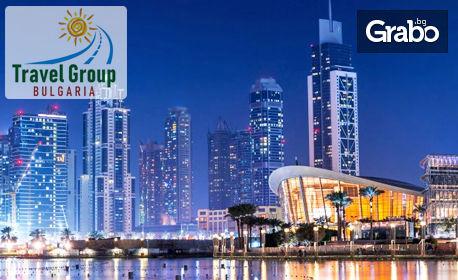 Посети Дубай през Февруари! 4 нощувки със закуски в хотел 3* или 4*,