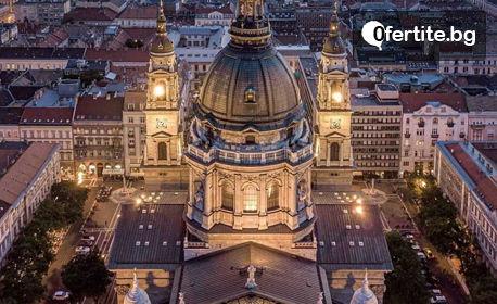 Екскурзия до Будапеща и Виена! 2 нощувки със закуски, плюс транспорт и възможност за Братислава