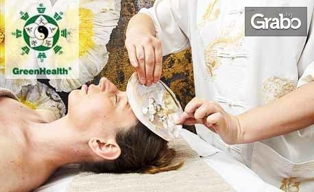 """120 минути релакс! Терапия на цяло тяло """"Азиатски перлен блясък"""""""