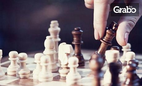 Онлайн обучение по шахмат за начинаещи в реално време с учител