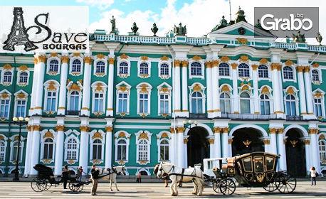 Екскурзия до Лондон, Санкт Петербург, Москва и Киев! 9 нощувки със