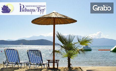 На плаж в Гърция! Еднодневна екскурзия до Кавала и Керамоти