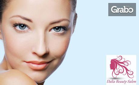 Диамантено микродермабразио и кислородна терапия на лице - от лекар дерматолог