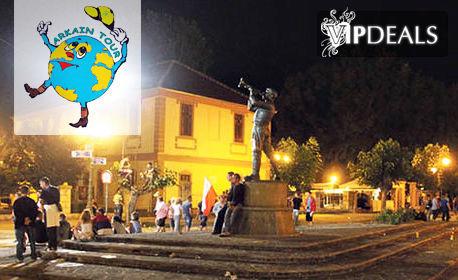 За Фестивала на духовата музика в Гуча, Сърбия! 2 нощувки със закуски, плюс транспорт
