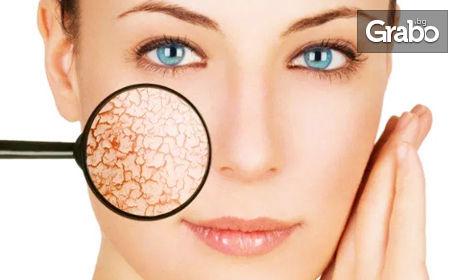 Мезотерапия на лице и околоочен контур чрез дълбоко въвеждане на активни серуми - за суха и повяхнала кожа при възраст 35+ или при акне