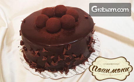 Вкусна торта по избор - 900гр