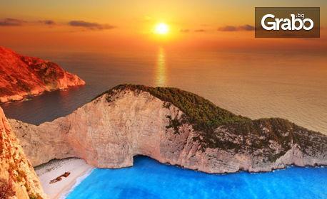 Посети остров Закинтос! 7 нощувки със закуски и вечери, плюс транспорт и възможност за посещение на остров Кефалония