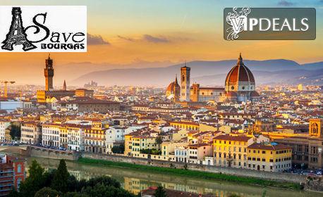 През Септември в Италия! Екскурзия до Милано и Лидо ди Йезоло с 6 нощувки със закуски, 5 вечери и самолетен транспорт