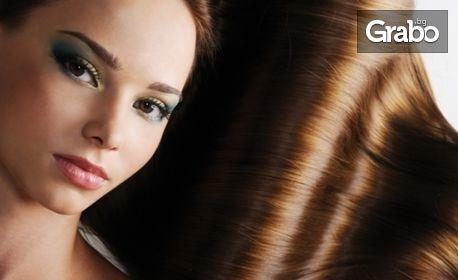 """Терапия за коса """"3 в 1"""" с ламиниране - за цялостно възстановяване"""