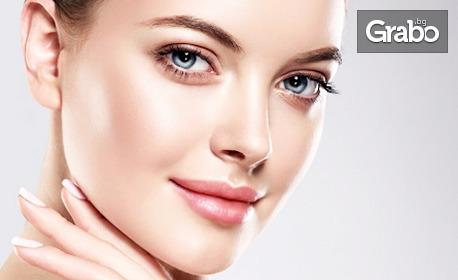 Компютърна диагностика на кожата на лицето и скулптиращ лифтинг масаж на лице, шия и деколте, плюс почистващ пилинг