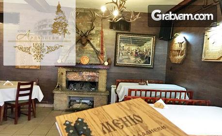 Почивка в Сърница! Нощувка със закуска и възможност за вечеря - на 100м от брега на язовир Доспат