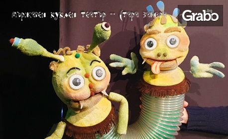 """Спектакълът за деца """"Банда бацили"""" на 26 Януари"""