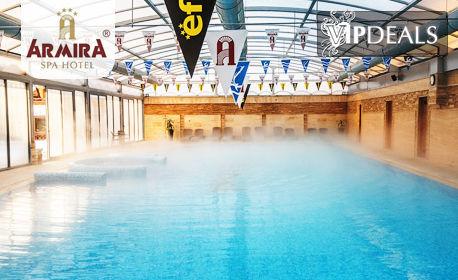 Цял ден SPA в Старозагорски минерални бани - минерален басейн, сауна и парна баня