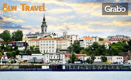 Уикенд екскурзия до Белград! Нощувка със закуска в хотел 4*, плюс