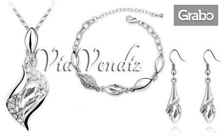 "Комплект бижута ""Зодиак"" - колие, обеци и гривна с австрийски кристали и бяло златно покритие"