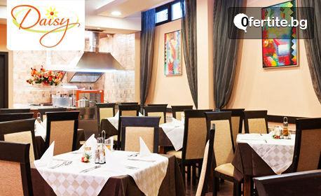 Романтика в Боровец през Декември! Нощувка със закуска и вечеря за двама