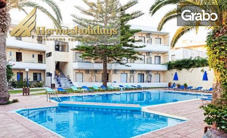 изображение за оферта През Юни на остров Крит! 4 нощувки със закуски в хотел Cretan Sun 3*, плюс самолетен билет, от Хермес Холидейс