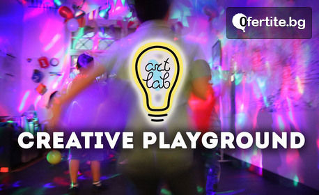 60 или 90-минутно парти за до 10 деца в Creative Playground с много забавни и образователни игри