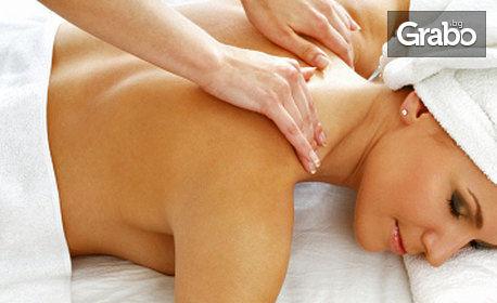 """Лечебно-възстановителна терапия """"Хармония"""" с китайски масаж на цяло тяло"""