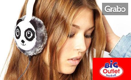 Ушанки с вградени слушалки KitSound On-Ear Polar Bear Audio Earmuffs
