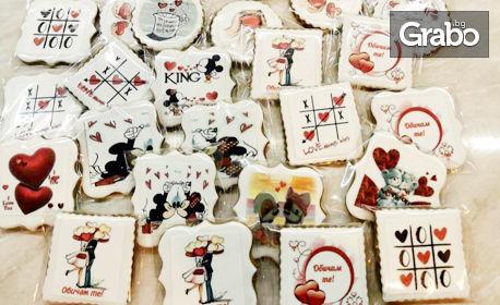 Масаж с мед на гръб или цяло тяло, плюс бонус - ръчно направена меденка за Свети Валентин