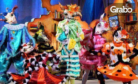 """Детският мюзикъл """"Вълкът и седемте козлета"""" на 19 Май"""