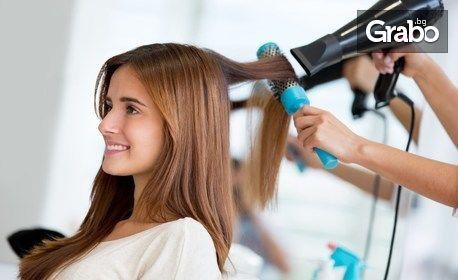 Подстригване на коса, плюс прическа с преса или сешоар