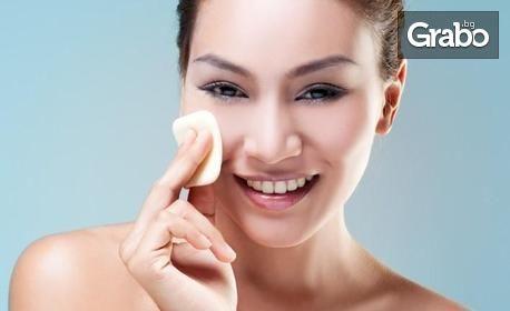 Класическо почистване на лице, плюс оформяне на вежди